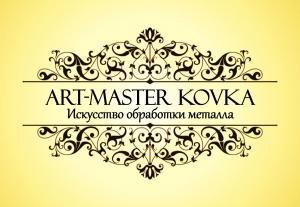 ART-MASTER KOVKA